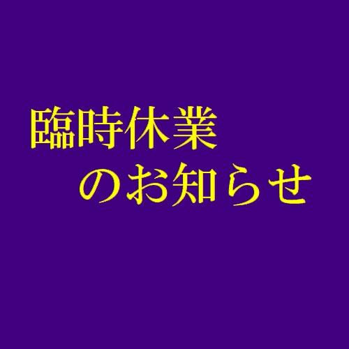 http://www.world-spec.com/blog/%E8%87%A8%E4%BC%91.jpeg