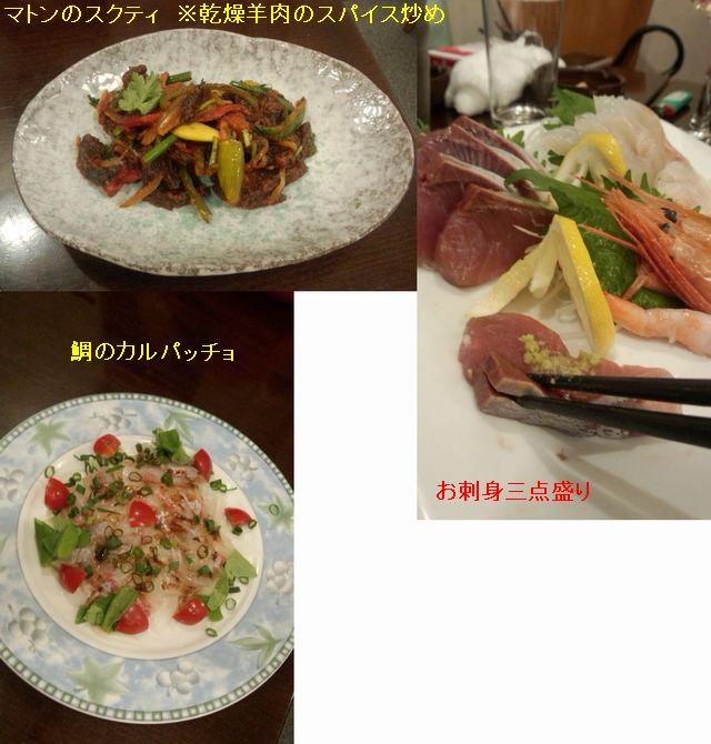 http://www.world-spec.com/blog/151124_2150413.jpg