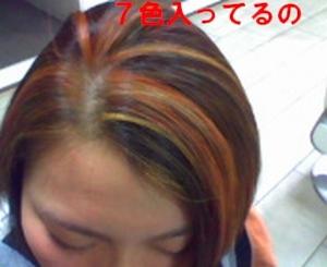 DCF00426.jpg