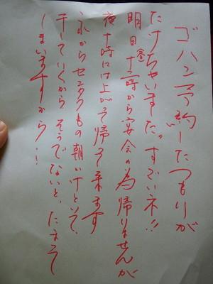CAI_0242.jpg