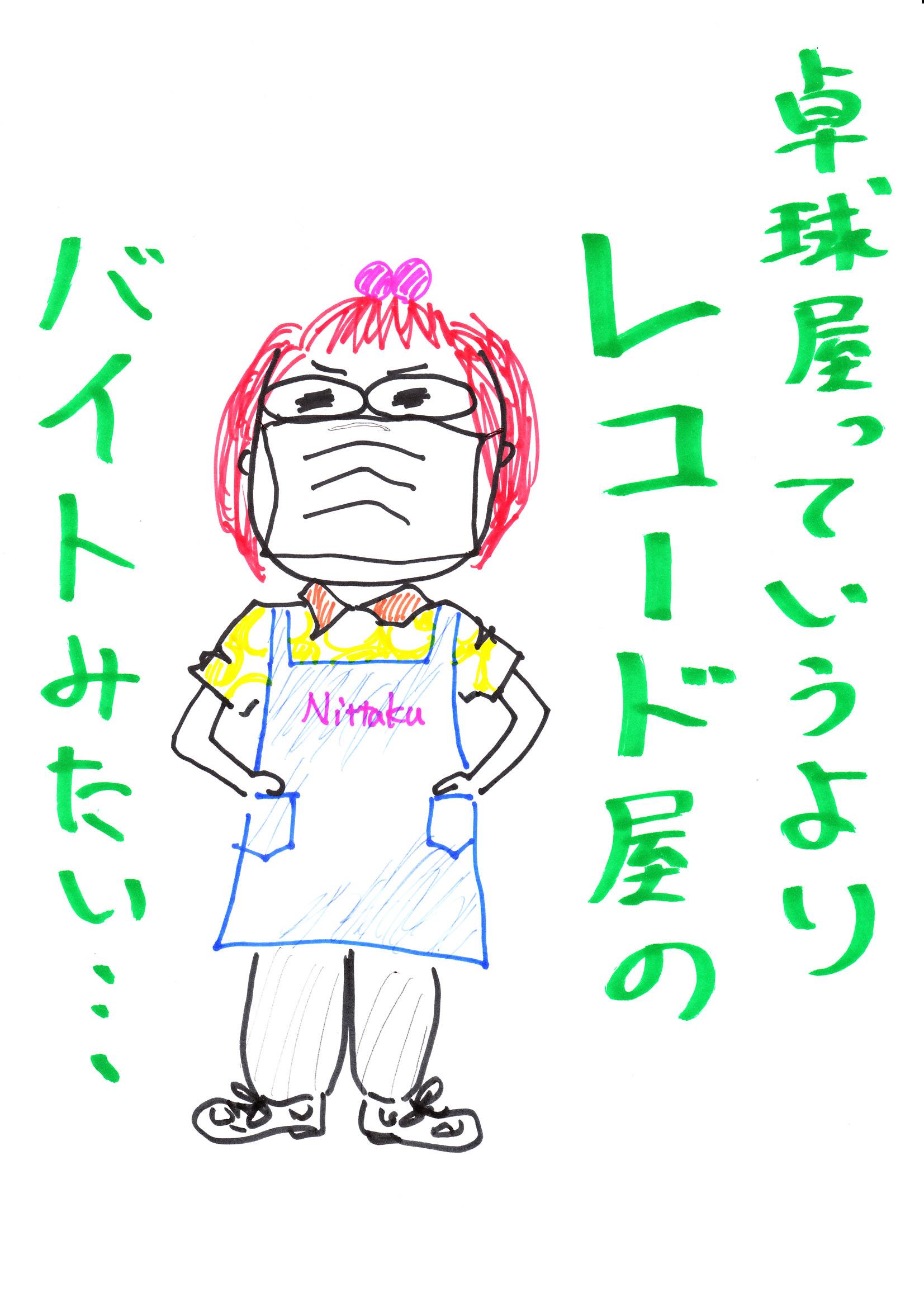 http://www.world-spec.com/blog/kato.jpg
