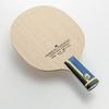 バタフライ 張本智和インナーフォースSUPER ZLC-CS