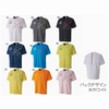 MIZUNO 【限定品】TシャツN-XT  62JA9Z13