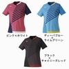 mizuno ゲームシャツ 82JA0002