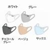 【ご予約受付中】AXF 接触冷感マスク